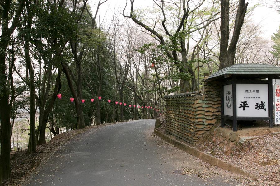 遊景の宿 平城の魅力 遊景の宿 平城の魅力を、クリックしてご覧下さい。  遊景の宿 平城|奈良/
