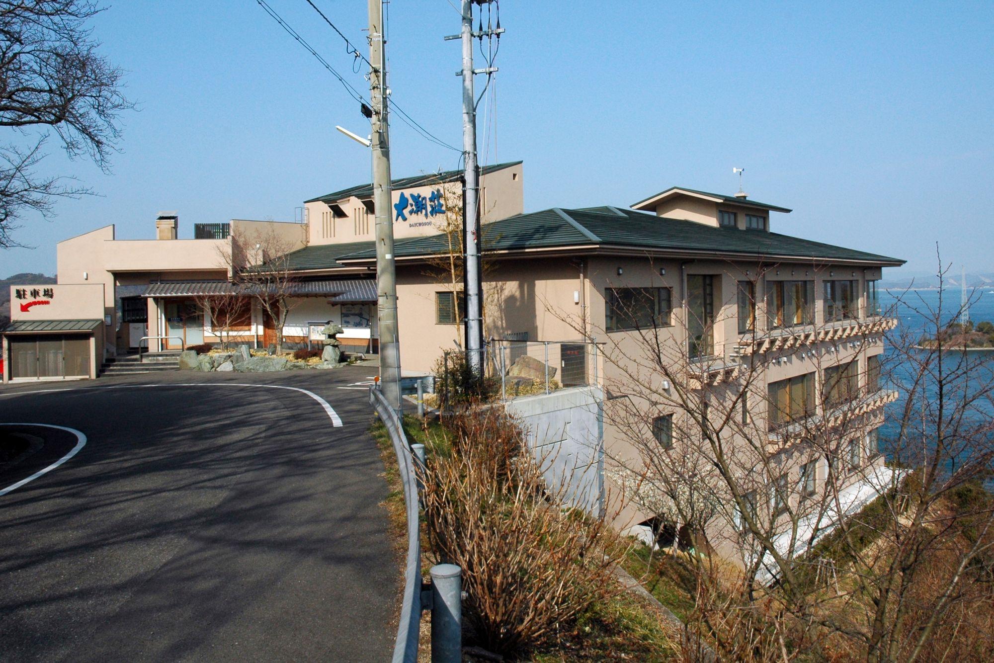 大潮荘|尾道・しまなみ海道/西日本の素敵な宿・高枕(たかまくら)